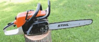 Бензопила Stihl MS 270