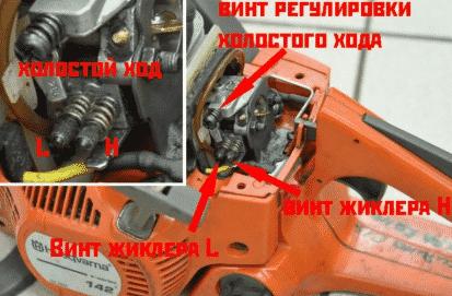 Как отрегулировать карбюратор бензопилы Хускварна 236