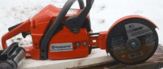 Насадка-болгарка для бензопилы