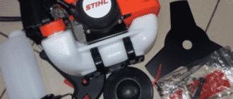Триммер бензиновый Stihl FS 250