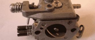 Устройство карбюратора бензопилы